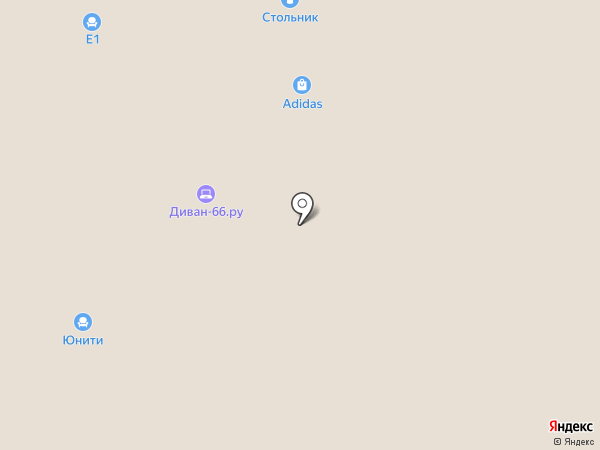 НАДОМАРКЕТ на карте Екатеринбурга