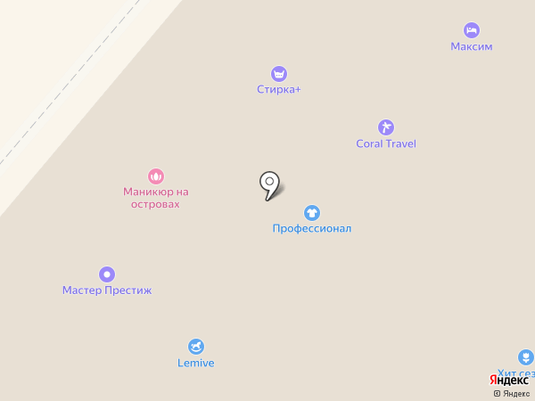 Профессионал на карте Екатеринбурга