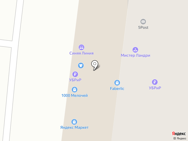 Магазин целебных трав на карте Екатеринбурга