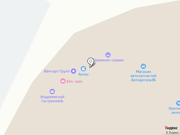 Ветэррус на карте Екатеринбурга
