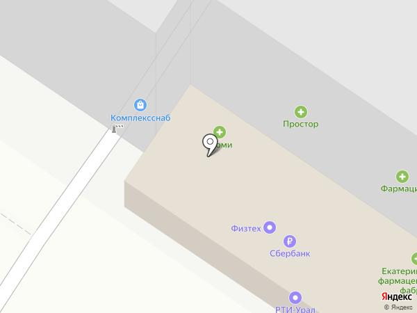 Скейл Энтерпрайз на карте Екатеринбурга