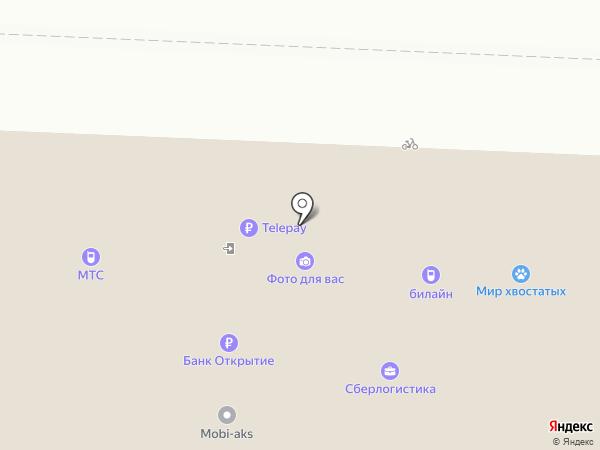 Комплекс услуг быта на карте Екатеринбурга