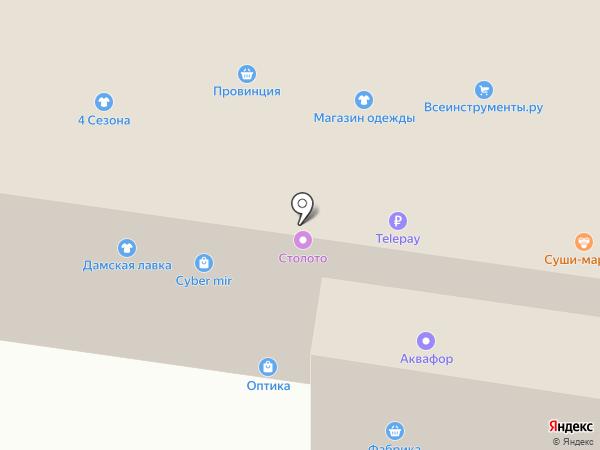 Элегия на карте Екатеринбурга