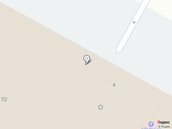 Ризолин-Ек на карте Екатеринбурга
