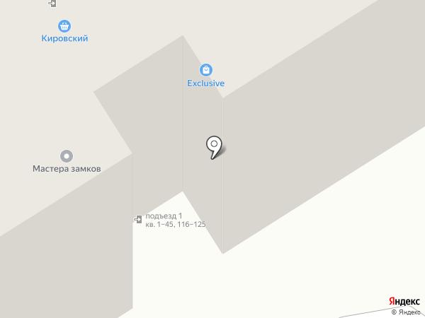 Микс Трикотаж на карте Берёзовского
