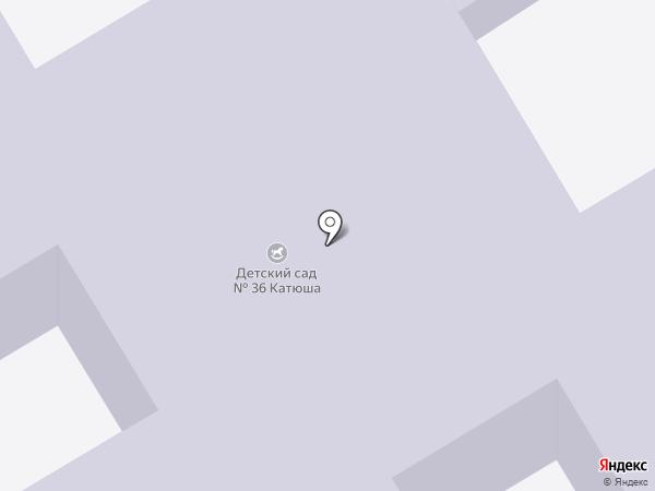 Детский сад №36 на карте Берёзовского