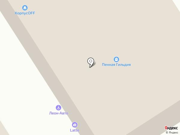 Центр цифровых услуг на карте Берёзовского