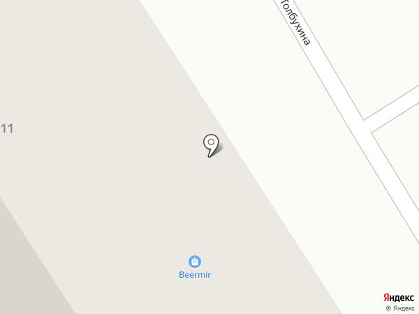 Платежный терминал, Сбербанк, ПАО на карте Берёзовского