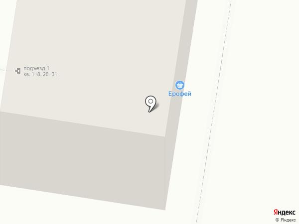 Елена на карте Берёзовского