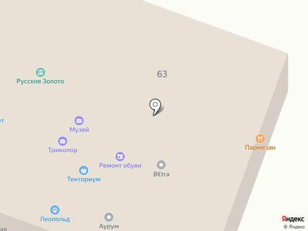Дезинфекционная служба на карте Берёзовского