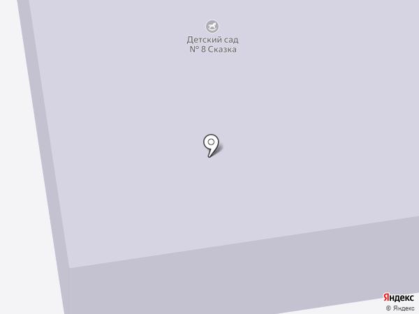 Детский сад №8 на карте Арамиля