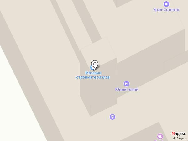 Центр проката электроинструмента на карте Берёзовского