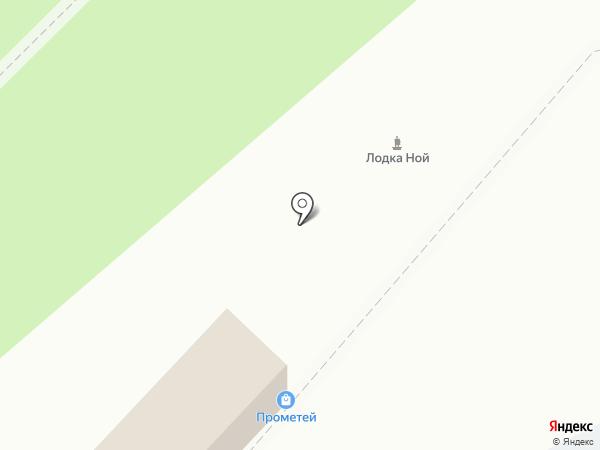 Ной на карте Берёзовского
