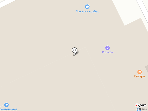 Комп`Ас на карте Берёзовского