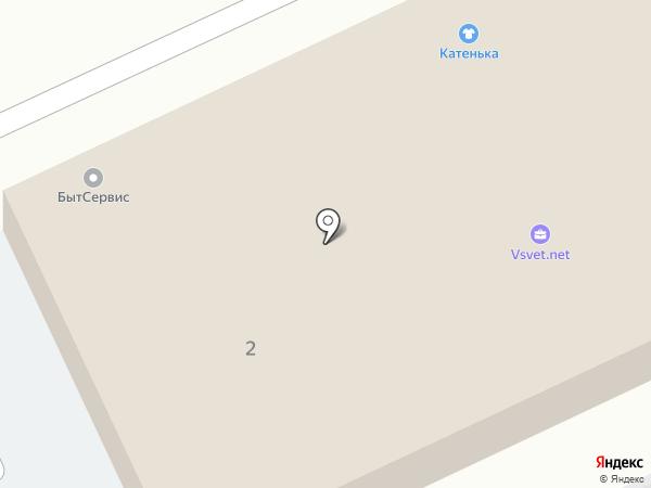 Ювелирная мастерская на карте Берёзовского