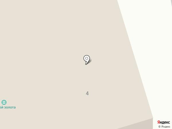 Музей золота на карте Берёзовского