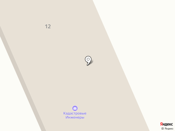 БТИ на карте Берёзовского