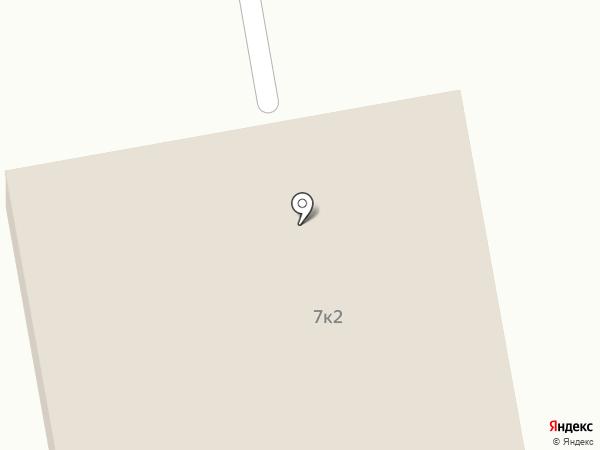 Производственно-торговая компания на карте Арамиля