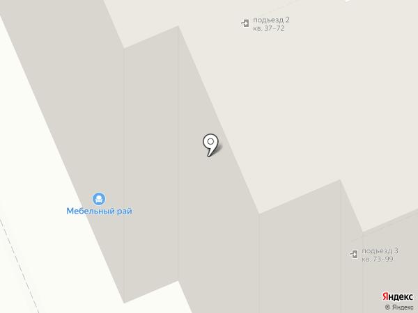 Оптово-розничный магазин на карте Берёзовского