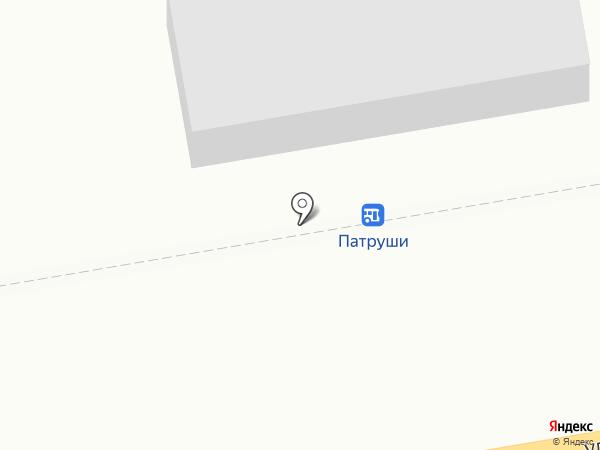 Магазин разливных напитков на карте Арамиля
