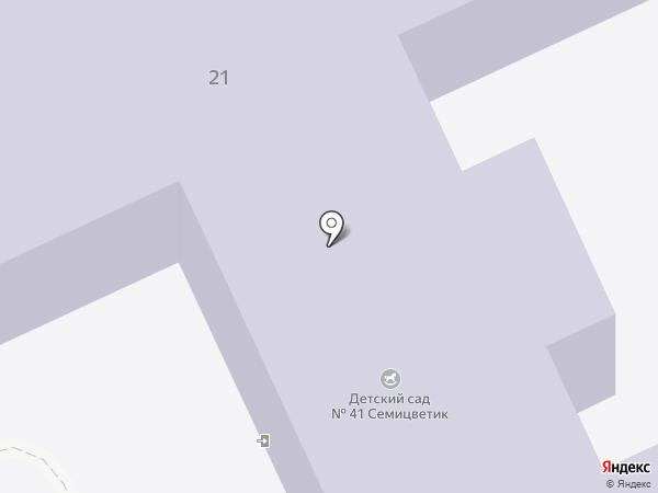 Детский сад №41 на карте Берёзовского