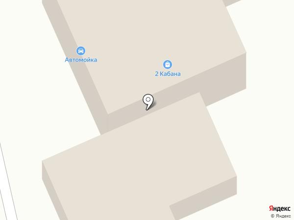 Автомойка на ул. Ленина на карте Берёзовского
