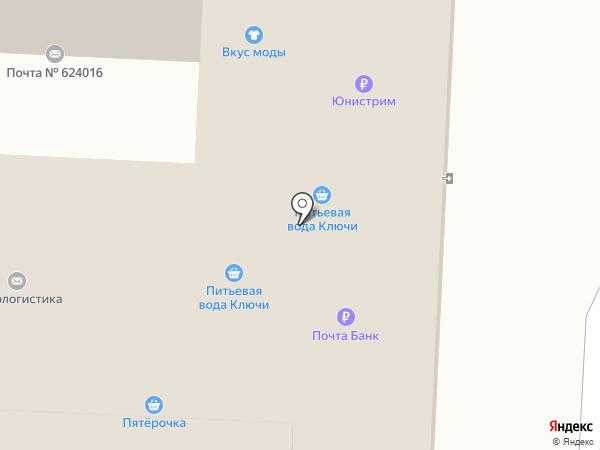 Почтовое отделение на карте Патруш