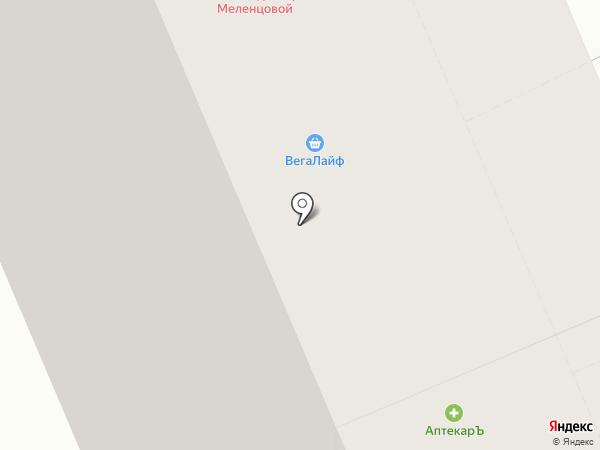 ВегаЛайф на карте Берёзовского