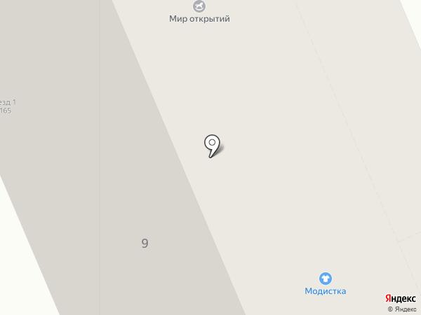 Мир открытий на карте Берёзовского