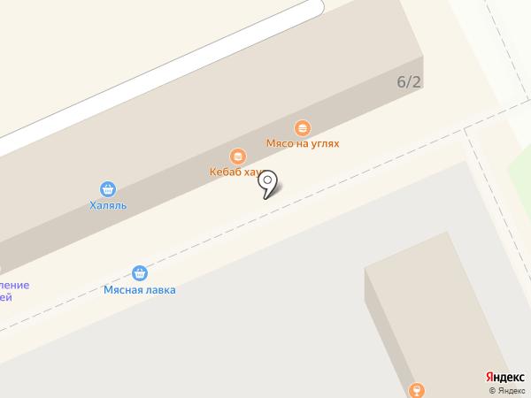 Kebab House на карте Берёзовского