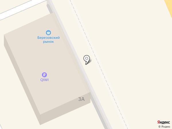 Березовский на карте Берёзовского