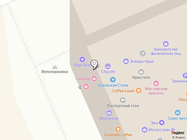 ШИРОКо на карте Берёзовского