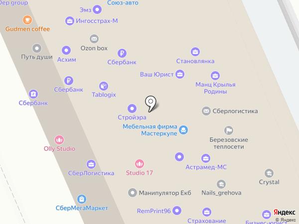 Brooklyn Agency на карте Берёзовского