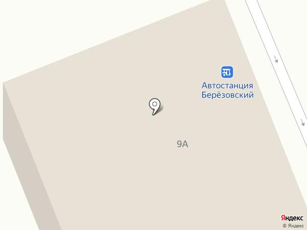 Автовокзал Березовский на карте Берёзовского