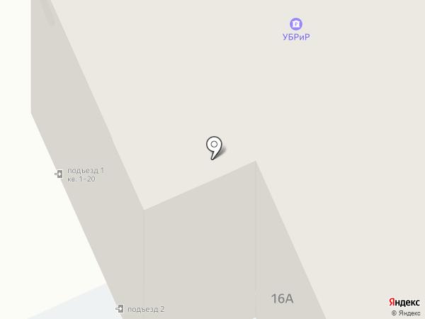 Жемчужина на карте Берёзовского