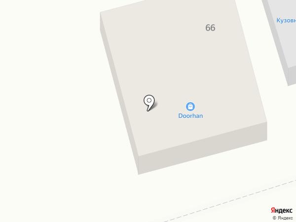 Центр кузовного ремонта на карте Арамиля