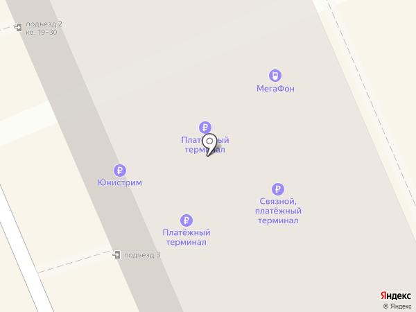 Магазин книг и канцелярских товаров на карте Берёзовского