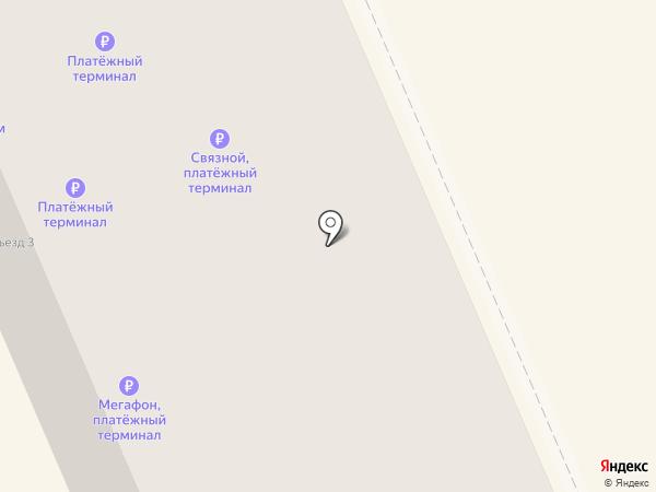 Мегафон Ритейл на карте Берёзовского