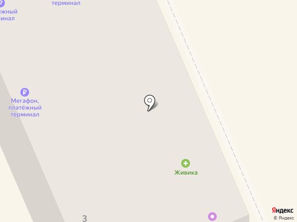 Связной на карте Берёзовского
