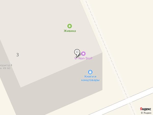 Магазин книг, канцелярских товаров и игрушек на карте Берёзовского