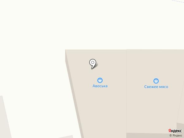 АВОСЬ,ка на карте Арамиля