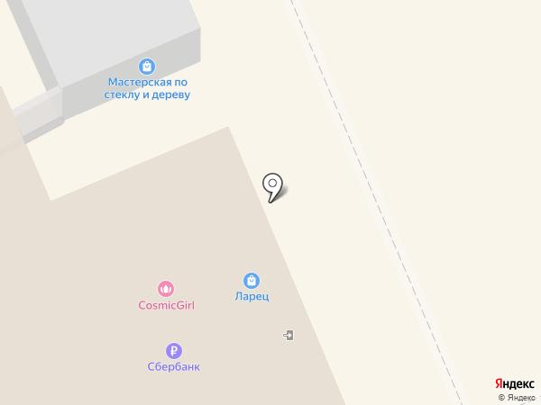 Матрешка на карте Берёзовского