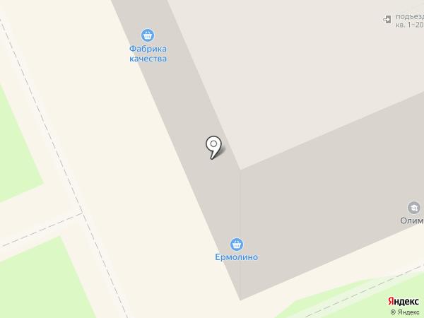 ЕРМОЛИНО на карте Берёзовского
