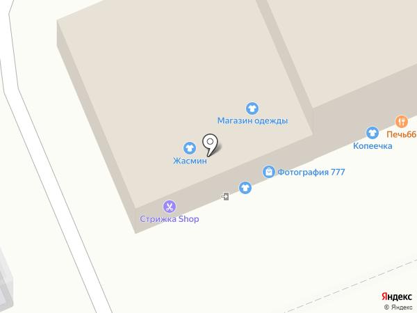 Нуга Бест на карте Берёзовского