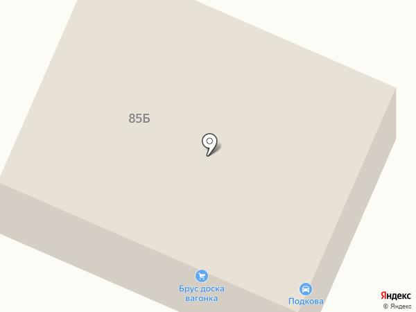 Ева на карте Арамиля