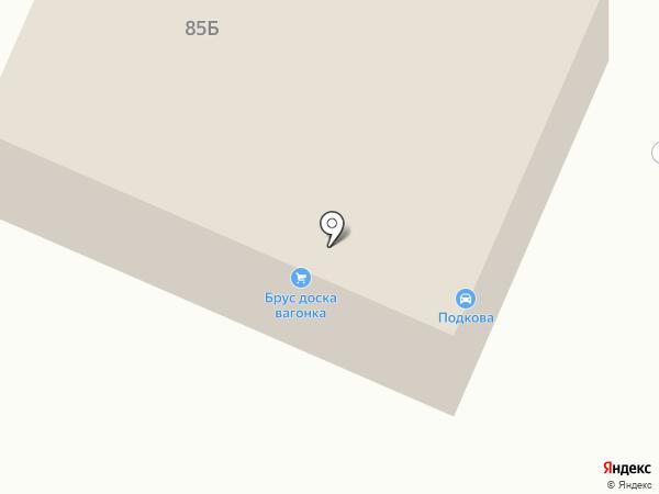 Подкова на карте Арамиля