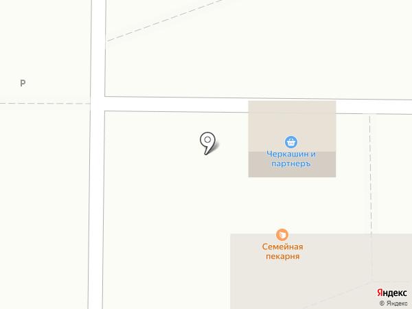 Черкашин и Партнеръ на карте Берёзовского