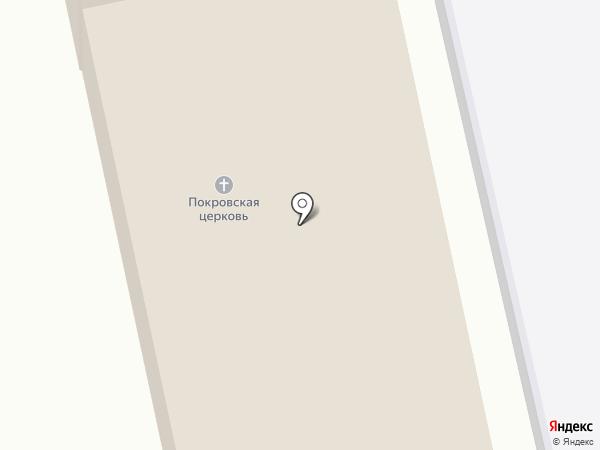Храм во имя Покрова Пресвятой Богородицы на карте Октябрьского