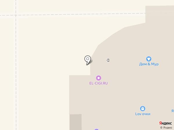 ДНС на карте Берёзовского
