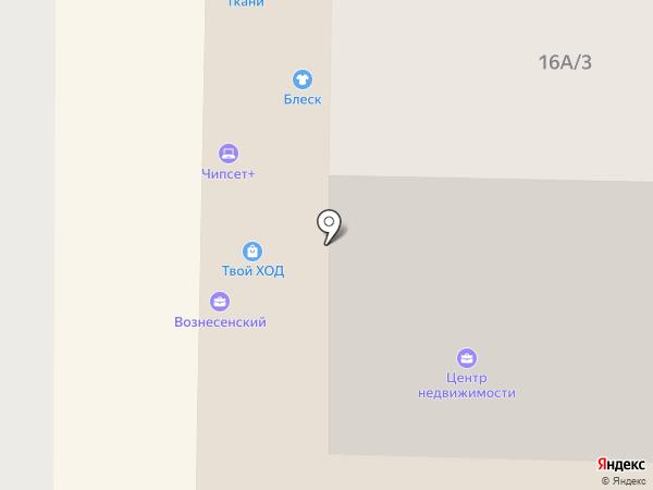 Магазин тканей на карте Берёзовского